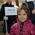 Фотофакт: Открыто авиасообщение между Горно-Алтайском, Уфой и Екатеринбургом