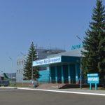 Горно-алтайский аэропорт