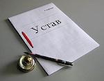 В Усть-Коксе депутаты отклонили предложение администрации об изменении устава