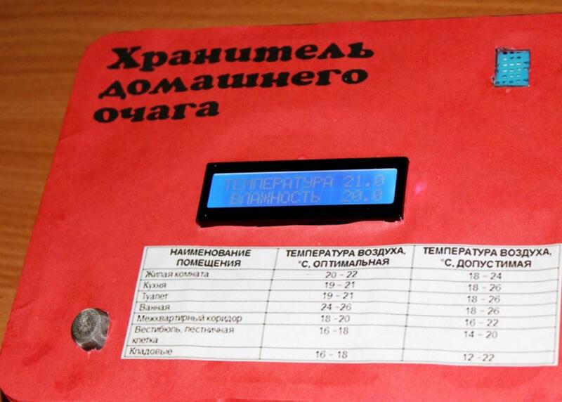 В Горно-Алтайске прошел фестиваль робототехники