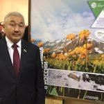 Заповедники Республики Алтай представлены на фотовыставке в Госдуме