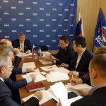 Единороссы определят кандидатов в депутаты горсовета по результатам праймериз