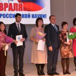 День российской науки отметили в Горно-Алтайске (фото)