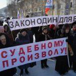 Митинг «против произвола правоохранительных органов» прошел в Горно-Алтайске