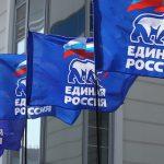 Единороссы готовятся к сентябрьским выборам