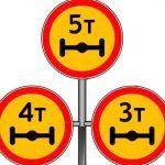 Движение грузовиков на региональных автодорогах ограничат с 6 апреля по 5 мая