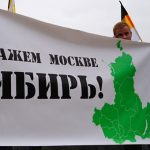 За призывы к отделению Сибири жительнице Сейки дали условный срок