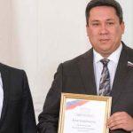 Владимир Полетаев получил от Медведева благодарность