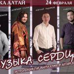 Выпускники Алтайской студии мальчиков отправляются с гастролями по селам
