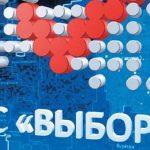 «Ростелеком» рассказал о госконтрактах 2016 года