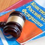 Суд признал незаконным решение об избрании главы Чемальского района