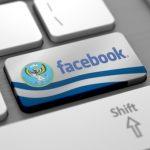 Республика Алтай оказалась одним из лидеров по распространенности Facebook