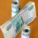 Жители Горного Алтая стали аккуратней с кредитами