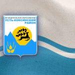 Кризис власти в Усть-Коксинском районе: райсовет стал неправомочным