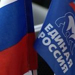 На праймериз «Единой России» в горсовет выдвинуто 39 кандидатов