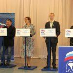 Первые дебаты участников предварительного голосования прошли в Горно-Алтайске