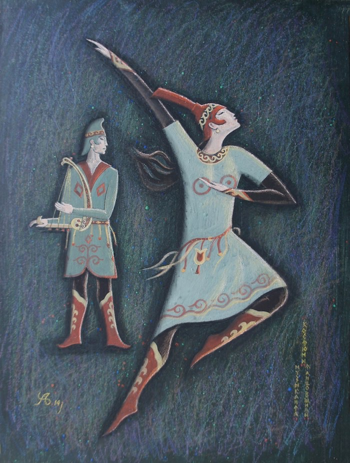 «Определение пути» Амыра Укачина