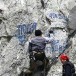 Достопримечательности Горного Алтая очистят от мусора и наскальных надписей