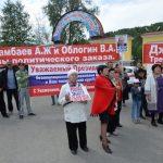 В Горно-Алтайске прошел митинг в поддержку обвиняемых в злоупотреблениях и коррупции чиновников