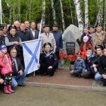 В Горно-Алтайске открыли памятник морякам и морским пехотинцам (фото)