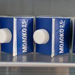 «Майма-Молоко» осталось в собственности «Угринича»