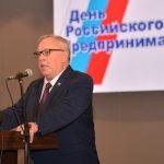 Александр Бердников выступил с инвестиционным посланием