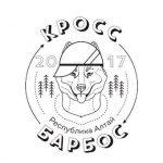 Соревнования ездовых собак «Кросс Барбос» пройдут на Алтае