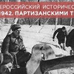 Жителей Горно-Алтайска приглашают на исторический квест