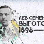 Педагог из Горно-Алтайска выиграла в конкурсе имени Выготского