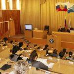 Началось формирование нового состава Молодежного парламента