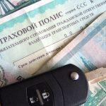 Каждый десятый договор ОСАГО в Республике Алтай оформлен через интернет