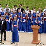 В Горно-Алтайске празднуют День России (фоторепортаж)