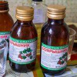 С начала года 19 человек погибли от употребления спиртосодержащих жидкостей
