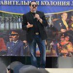 В колонии строгого режима выступил Владимир Ждамиров