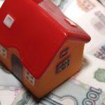 В Горно-Алтайске формируется список претендентов на получение выплаты по программе «Жилище»