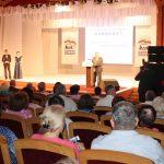«Единая Россия» провела форум «Кандидат»