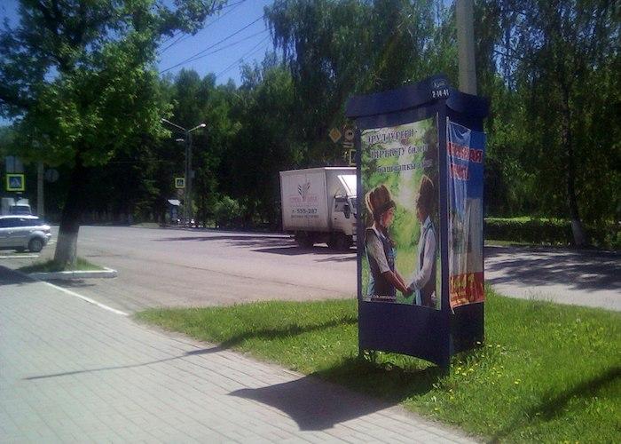 Движение «Трезвый Алтай – Эрул Алтай» призывает к сотрудничеству
