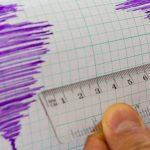 На юге Горного Алтая произошло два землетрясения