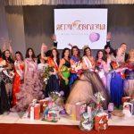 Победительниц конкурса красоты «Леди Евразия» выбрали в Горно-Алтайске (фото)