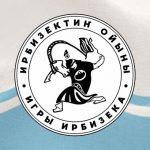 В Горно-Алтайске впервые пройдет фестиваль национальных игр