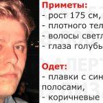 Новосибирский ученый пропал в Улаганском районе