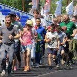 В День города в Горно-Алтайске состоится трезвая пробежка