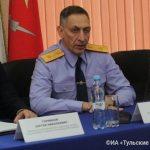 Александр Стариков возглавил СУСК в Тульской области