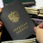 Сайт Rabota.ru обозначил главные тренды на рынке труда