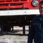 В Горно-Алтайске пожарный спас застрявшего в трубе ребенка