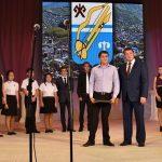 Талантливой молодежи вручили премии