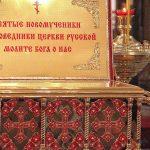 Ковчег с мощами 54 русских новомучеников и исповедников прибывает в Горный Алтай