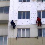 Мэрия принимает предложения по утеплению фасадов многоквартирных домов