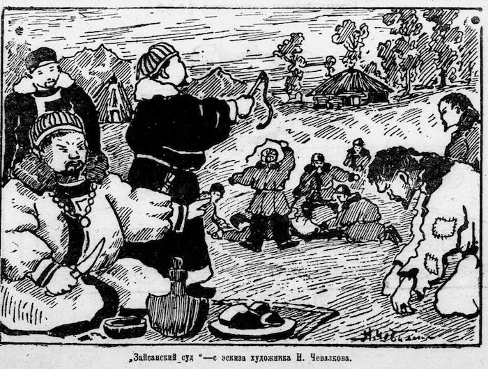 Тревожное лето 1937-го. О чем писала алтайская пресса 80 лет назад