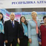 Социальный проект из Республики Алтай получил награду на форуме в Мурманске